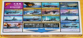 Nichimo 30cm USS Aircraft Carrier CVN 65 Enterprise MK