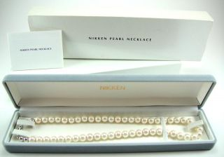 Nikken Kenko Faux Pearl Magnetic Necklace New in Box RARE Retired