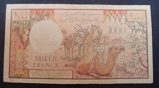 France Djibouti 1000 Mille Francs Note Paper Money