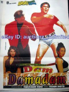 Bollywood Movie Poster Aamir Khan Salman Karisma Kapoor Mem EHS