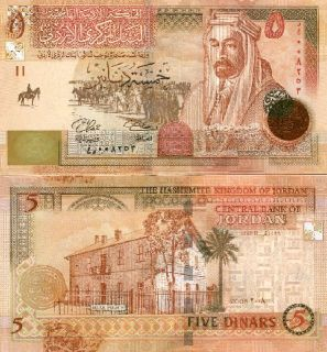 Jordan 5 Dinar 2008 P New UNC Abdullah I Bin Al Hussein
