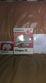 Abbyy Lingvo 12 English Russian Russian English Electronic Dictionary