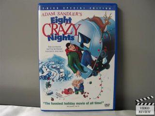 Adam Sandlers Eight Crazy Nights DVD 2003 2 Disc Set 043396067677