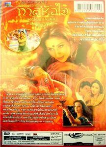 devdas aishwarya shahrukh lovely indian romance all region ntsc color