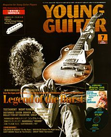 Young Guitar DVD 7 08 Testament Night Ranger Firehouse