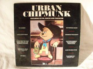Vintage Album Urban Chipmunk Alvin Simon Theodore