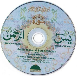 Abdulbasit Abdulsamad Offline - Full Quran MP3 - Apps on ...
