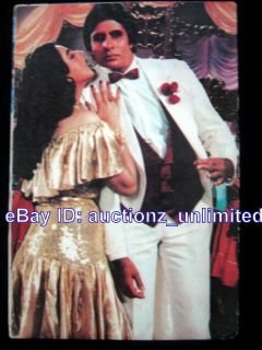 Bollywood Stars Amitabh Bachchan Amrita Singh India Rare Old Post card