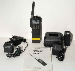 YAESU FT 470 DUAL BAND AMATEUR RADIO TRANSCEIVER 2M & 440 MHZ