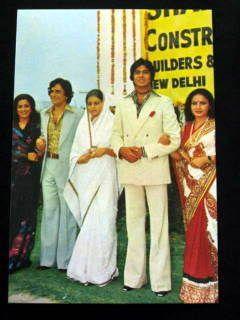 Hema Malini Shashi Kapoor Amitabh Bachchan Raakhee PC