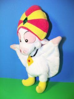 New Pooka White Bat Wings Anastasia Disney Plush Stuffed Animal 9 Toy