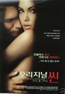 ORIGINAL SIN KOREAN MOVIE POSTER  ANGELINA JOLIE, RARE