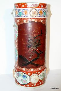 Antique Chinese Japanese Porcelain Umbrella Stand Vase