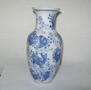 Antique Koi Fish Vase Floral Accent Porcelain Blue & White Estate