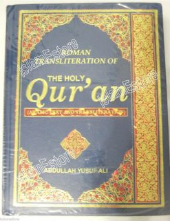 Quran w English Transliteration Translation Arabic Koran Yusuf Ali
