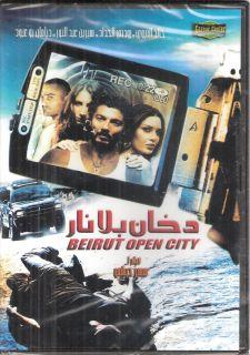 Dokhan Bela Nar Beirut Open City  Cyrine, Khaled, Rodney, NTSC Arabic