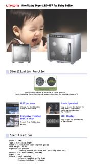 Sterilizing Dryer Baby Bottle Sterilizer Lihom LSD 057