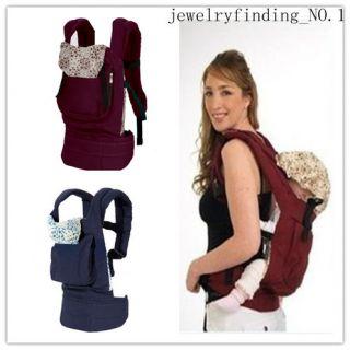 Front Back Baby Carrier Infant Newborn Comfort Cotton Backpack Sling