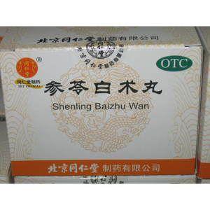 Shen Ling Bai Zhu Wan Absorpion Digesion IBS Pill