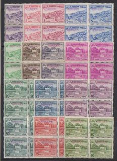 C2806 Pakistan 129B 140A Bangla Desh Mint Blocks CV $121