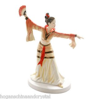 Royal Doulton Dances of the World Chinese Fan Dance Figurine HN5568