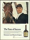 Obamma Hennessy Cognac VS Limied Ediion 1 Lier 159