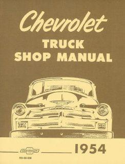 chevrolet 1954 truck shop manual 54 pickup suburban time left