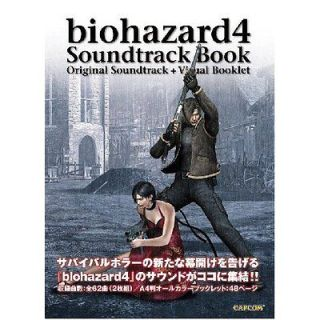 biohazard 4 Soundtrack+ Visual Book JAPAN art resident evil ps2 ps3