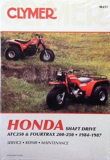 new honda atc 250 250es big red 250sx trx repair manual  26