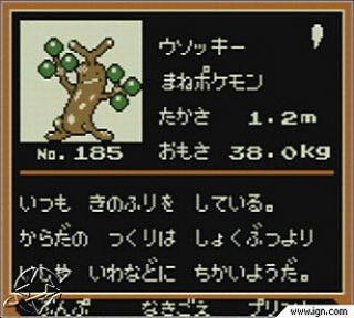 Pokemon Gold Version Nintendo Game Boy Color, 2000