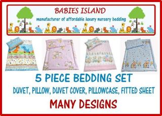 PIECE COMPLETE BEDDING SET FOR COT / COT BED   BABY, TODDLER