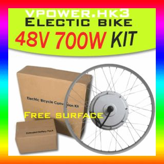 Front 48v 700w 26 Wheel Electric Bicycle Motor Kit E Bike Cycling