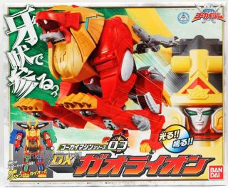 Power Rangers Gokaiger Kaizoku Pirate Armada Bandai DX Gokaioh