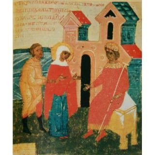 Russian Art Book Andrei Rublev Museum