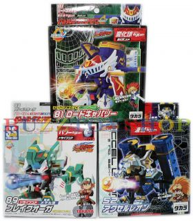 3pcs Takara Battle B Daman Zero 2 Accel Leon, Break Ogre strike, Lord