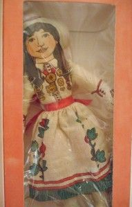 1979 Annie Oakley Collectible Doll Hallmark Famous Americans Series 1