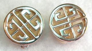 Vintage Chic Silver Gold Plated Givenchy Signature Logo Earrings