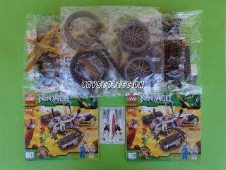 Lego Ninjago Vehículo de Asalto Ultrasónico 9449 Sin Figuras