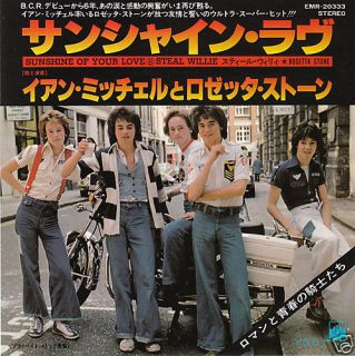 Bay City Rollers Ian Mitchell Rosetta Stone Japan 1st
