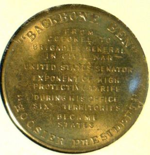 Benjamin Harrison Mint Version 1 Commemorative Bronze Medal Token Coin
