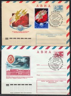 Full Set of 9 Covers Moscow D 242 Including Dogs Belka Strelka