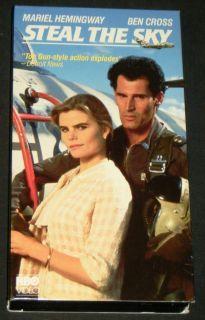 HBO 1988 Mariel Hemingway Ben Cross Sasson Gabai 026359020834