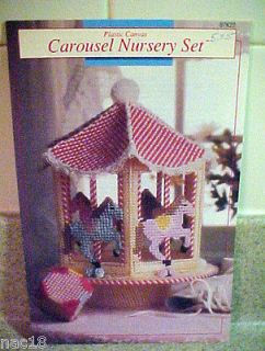 Annies Attic CAROUSEL NURSERY SET Plastic Canvas Patterns #87K22 1990