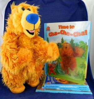 Bear in The Big Blue House Lot Books Cha Cha Cha Bear Dancing Singing
