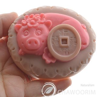 Happy Pig Silicone Molds, Soap Molds for Handmade Soap Making