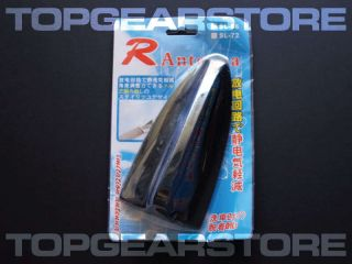 BMW Black Shark Fin Antenna Audi Benz VW Honda Toyota S