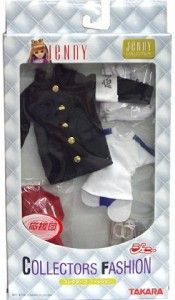 Takara Jenny Licca Blythe Doll Japan School Cheer Dress Uniform Outfit