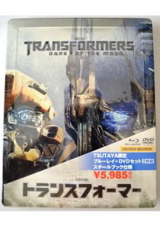 Transformers Dark Of The Moon Blu ray Steel Book DVD set Japan Limited
