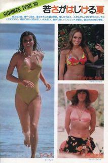 Bo DEREK Catherine BACH Jane FONDA Candy CLARK Corinne CLERY 1980 JPN