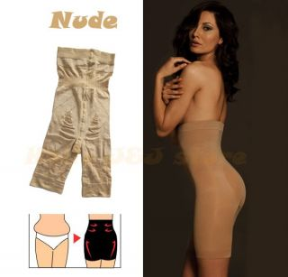 Body Shaping Undergarment Slim N Lift Slimming Shaper Tummy Control